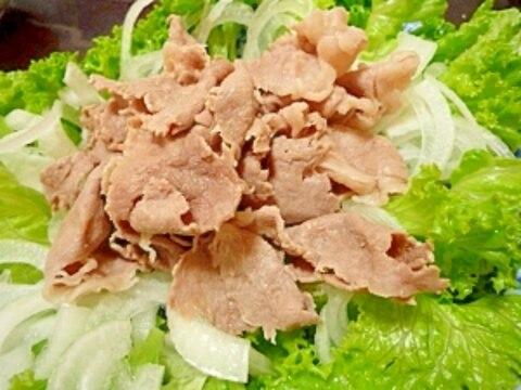 ちょっぴり贅沢☆牛しゃぶサラダ