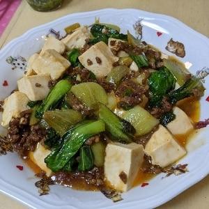 豆腐とチンゲン菜のそぼろ煮