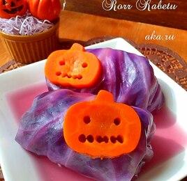 紫色ロールキャベツ