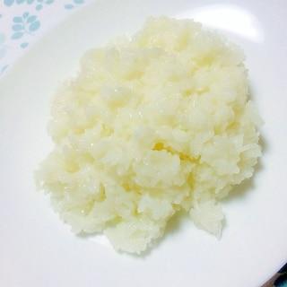 糖尿病予備用のすし飯
