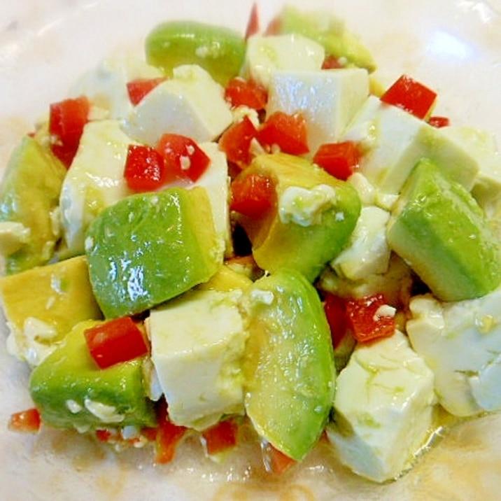 箸休めに☆アボガド+枝豆豆腐の簡単サラダ★