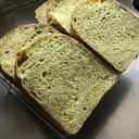 ホームベーカリーで抹茶くるみ食パン