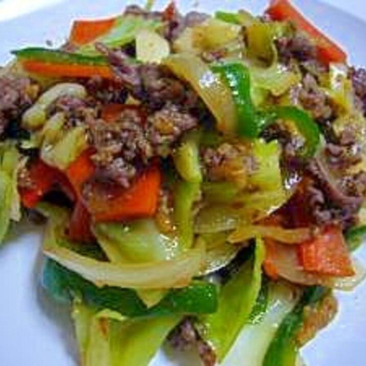◆ 冷蔵庫の掃除♪ いろいろ野菜たっぷり炒め ◆