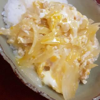 ほっこり優しい!(^^)鶏ひき肉のふわトロ親子丼♪