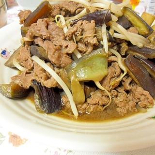 牛肉となすの焼肉のタレ炒め