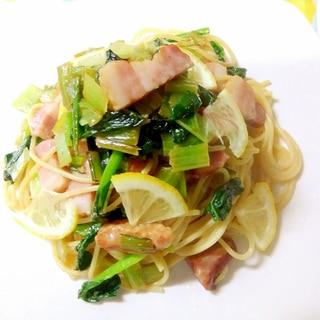 小松菜と厚切りベーコンレモンパスタ