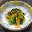 副菜に、小松菜と人参の胡麻和え❗️
