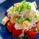 トマトと油揚げの豆腐しらす和え♩