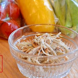 ゴボウと切り干し大根のサラダ