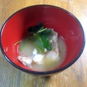 鯛と空芯菜の味噌汁