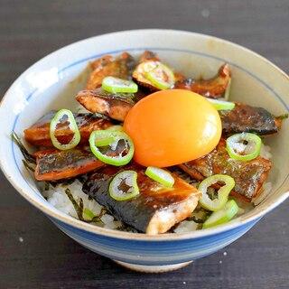 「さんま干物」で作る!さんま干物照り焼き丼