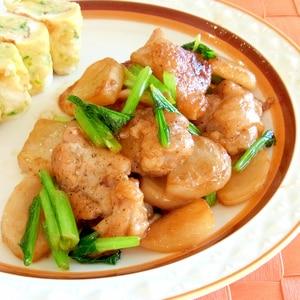 お弁当に★かぶと鶏肉の醤油炒め