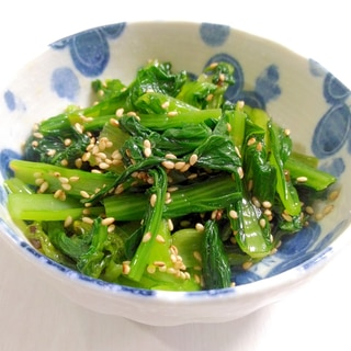 簡単もう一品☆小松菜のナムル