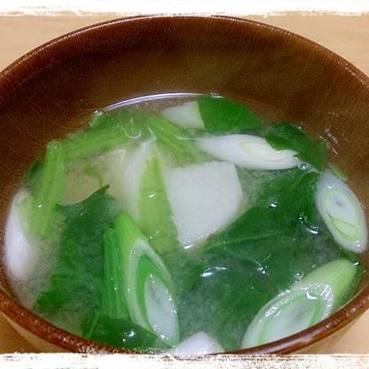 長芋とほうれん草と長ネギのお味噌汁