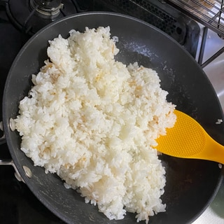 フライパンでちょっと芯があるご飯の炊き方