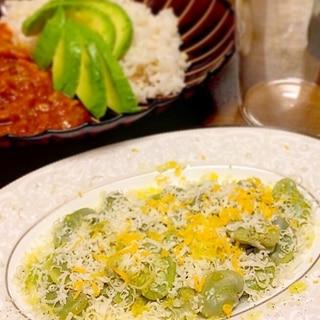 サヤごと丸焼きそら豆を イタリア定番の組み合わせで