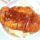 トンカツアレンジ!生姜焼きソースをかけたトンカツ丼