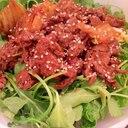 ココナッツオイルdeキムチビーフ焼肉サラダ
