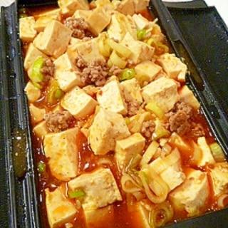 ルクエでお手軽★「麻婆豆腐」