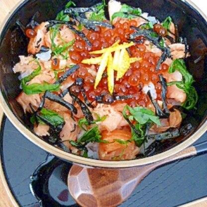 柚子風味♪鮭といくらの☆親子丼