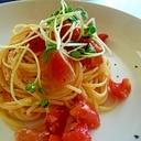 フレッシュトマトと生ハムの冷製スパゲッティ