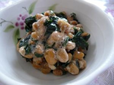 沖縄野菜★ハンダマの納豆あえ