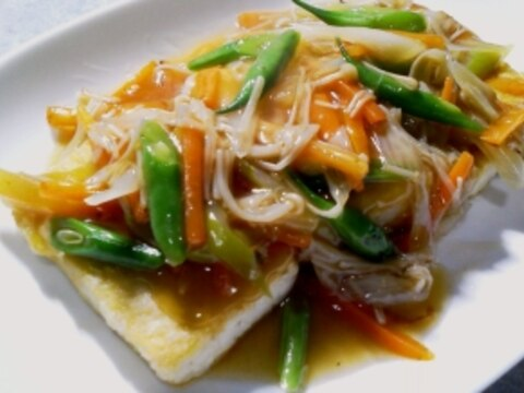 豆腐ステーキの野菜あんかけ☆ダイエット中