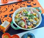 かぼちゃのチーズマカロニサラダ