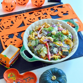 ハロウィンに♪かぼちゃの☆チーズマカロニサラダ