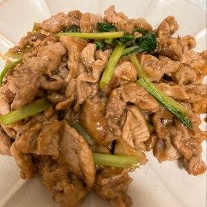 簡単!小松菜と豚肉の香味ポン酢炒め