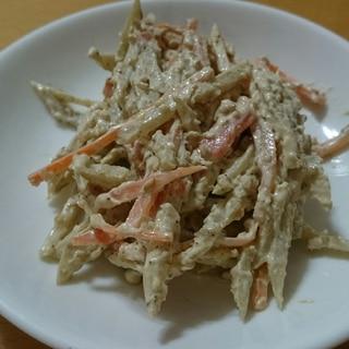 栄養士ママが作る 子供も大好き ごぼうサラダ