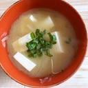 母の日に!豆腐と玉ねぎのお味噌汁