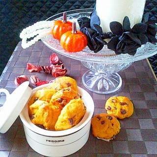 スプーンでポン!かぼちゃ&チョコのソフトクッキー♪