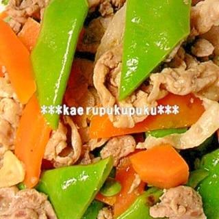 モロッコインゲンと豚肉の炒め煮
