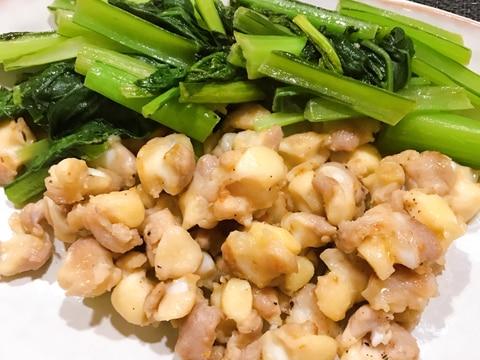 フライパン1つ★鶏軟骨の塩焼きと小松菜のバター炒め