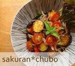 ラタトゥイユ風夏野菜マリネ