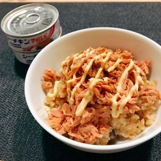 筋トレ後に★タンパク質30g超!ダブルツナ丼!