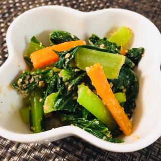 晩御飯の1品に♬ 小松菜と人参の胡麻和え