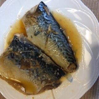 サバの味噌生姜煮