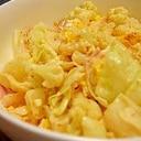 カリフラワーのサラダ★パプリカ風味