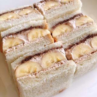 【リピートしたい!】チョコバナナサンド