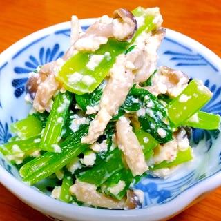 熱い夏にぴったり☆つめた〜い小松菜としめじの白和え