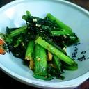 小松菜と油揚げのコンソメ醤油炒め