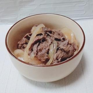 味の素のお肉やわらかの素でつゆだく牛丼作りました