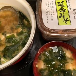 おばあちゃんの味!出汁たっぷりのお味噌汁〜〜