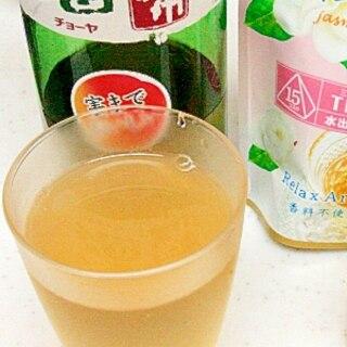 癒される〜♪ジャスミン梅酒