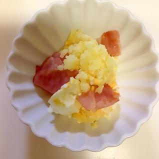 ゆで卵とベーコンのポテトサラダ