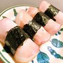 お寿司のような見た目♡ハムおにぎり