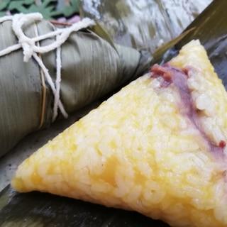 南瓜と餡の粽子