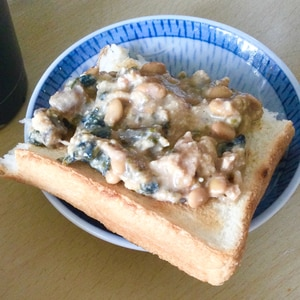 大根きゃらぶき卵納豆クルミ海苔オープンサンド
